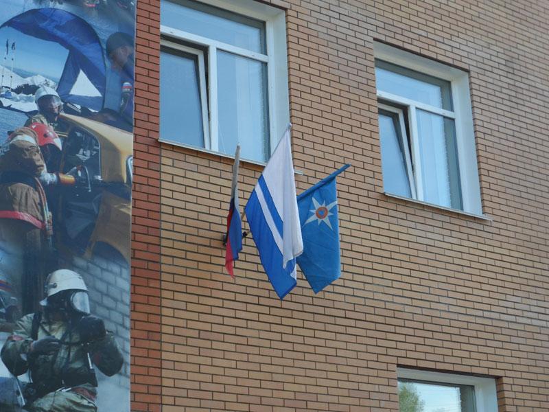 закон о флаге рф